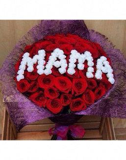 Mix bouquet for mother of red and cream roses | Delivery and order flowers in Aktau
